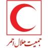 جمعیت هلال احمر ایران