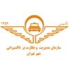 Taxi Organization of Tehran