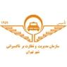 سازمان تاکسیرانی تهران