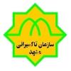 Taxi Organization of Mashhad