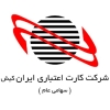 Iran Kish Co.