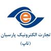 Parsian E-Commerce Co.