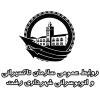سازمان تاکسیرانی رشت