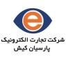 شرکت تجارت الکترونیک پارسیان کیش