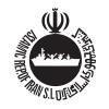 سازمان کشتیرانی جمهوری اسلامی ایران