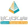 شرکت سابین تجارت آریا