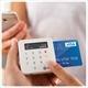 گزینههای بیشتر روندهای پرداخت الکترونیکی