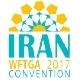 مدیرعامل تجارت الکترونیک دنا در نشست کنوانسیون جهانی راهنمایان گردشگری ایران