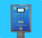 Electronic Charity Box